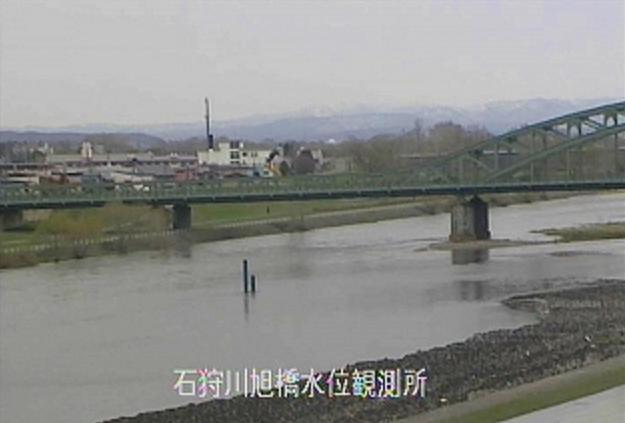 石狩川旭橋ライブカメラは、北海道旭川市常盤通の旭橋に設置された石狩川が見えるライブカメラです。