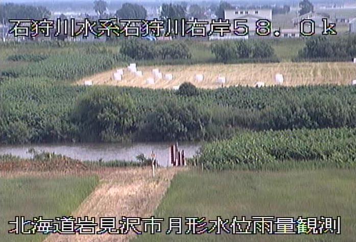 石狩川月形水位雨量観測所ライブカメラは、北海道岩見沢市北村の月形水位雨量観測所に設置された石狩川が見えるライブカメラです。