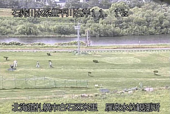 豊平川雁来水位観測所ライブカメラは、北海道札幌市白石区の雁来水位観測所に設置された豊平川が見えるライブカメラです。