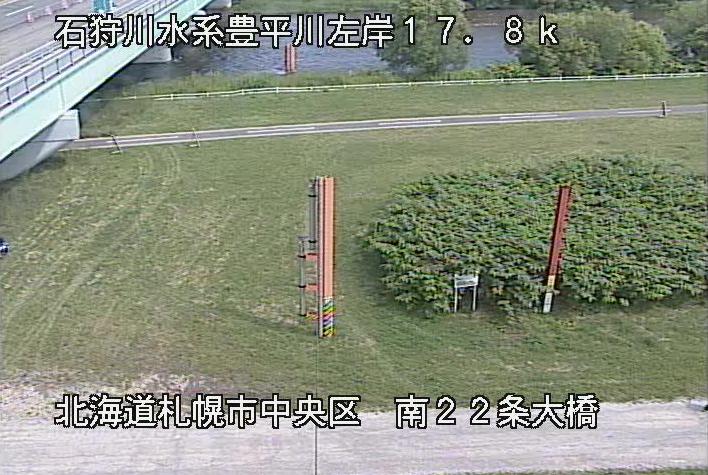豊平川藻岩観測所ライブカメラは、北海道札幌市中央区の藻岩観測所(南22条大橋)に設置された豊平川が見えるライブカメラです。