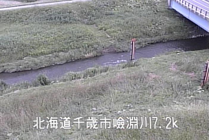 嶮淵川嶮淵水位観測所ライブカメラは、北海道千歳市泉郷の嶮淵水位観測所に設置された嶮淵川が見えるライブカメラです。