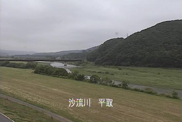 沙流川平取観測所ライブカメラは、北海道平取町本町の平取観測所に設置された沙流川が見えるライブカメラです。