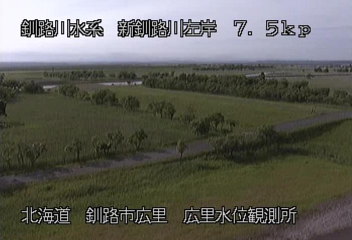 新釧路川広里水位観測所ライブカメラは、北海道釧路市広里の広里水位観測所に設置された新釧路川・釧路湿原が見えるライブカメラです。