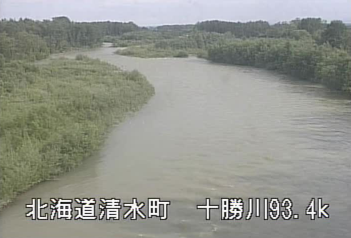 十勝川共栄橋観測所ライブカメラは、北海道清水町人舞の共栄橋観測所に設置された十勝川が見えるライブカメラです。