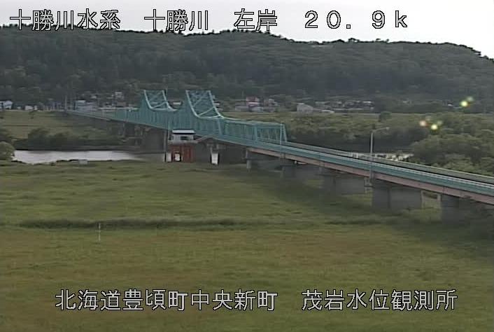 十勝川茂岩水位観測所ライブカメラは、北海道豊頃町中央新町の茂岩水位観測所に設置された十勝川が見えるライブカメラです。