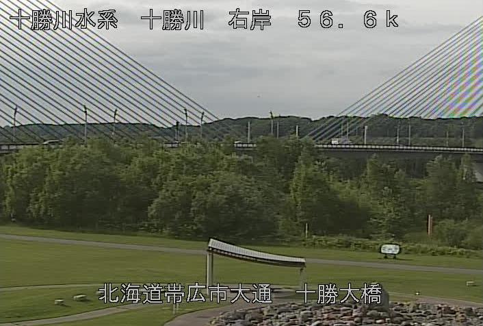 十勝川帯広観測所ライブカメラは、北海道帯広市大通の帯広観測所に設置された十勝川・十勝大橋が見えるライブカメラです。