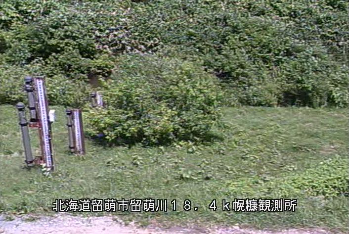 留萌川幌糠水位観測所ライブカメラは、北海道留萌市留萌村の幌糠水位観測所に設置された留萌川が見えるライブカメラです。