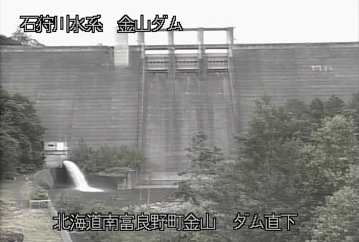 金山ダムライブカメラは、北海道南富良野町金山の金山ダムに設置されたダム直下が見えるライブカメラです。