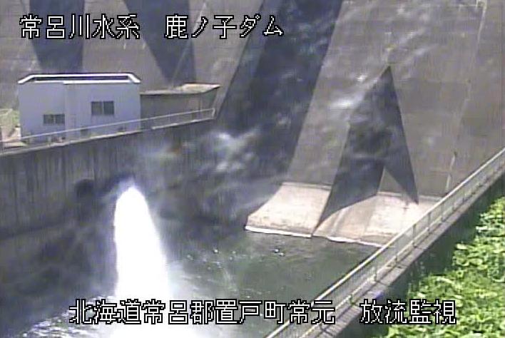 鹿ノ子ダムライブカメラは、北海道置戸町常元の鹿ノ子ダムに設置された堤体が見えるライブカメラです。