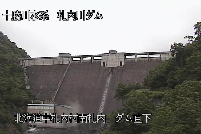 札内川ダムライブカメラは、北海道中札内村南札内の札内川ダムに設置されたダム直下が見えるライブカメラです。