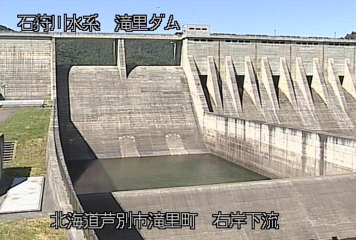滝里ダムライブカメラは、北海道芦別市滝里町の滝里ダムに設置された堤体が見えるライブカメラです。