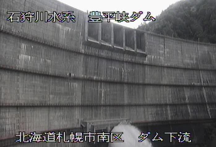 豊平峡ダムライブカメラは、北海道札幌市南区の豊平峡ダムに設置された堤体が見えるライブカメラです。