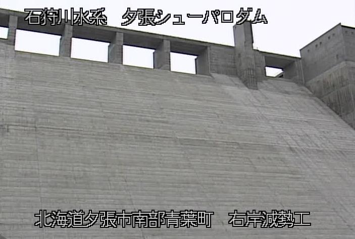 夕張シューパロダムライブカメラは、北海道夕張市南部の夕張シューパロダムに設置された右岸減勢工が見えるライブカメラです。
