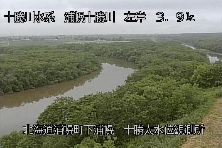 浦幌十勝川十勝太水位観測所ライブカメラは、北海道浦幌町十勝太の十勝太水位観測所に設置された浦幌十勝川が見えるライブカメラです。