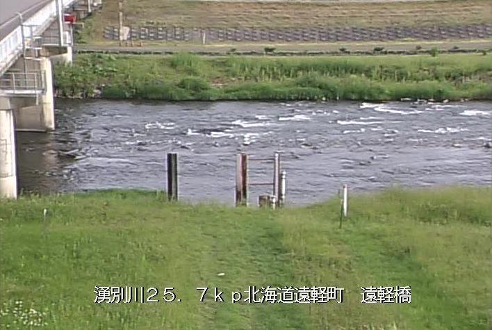 湧別川遠軽観測所ライブカメラは、北海道遠軽町南町の遠軽観測所に設置された湧別川が見えるライブカメラです。
