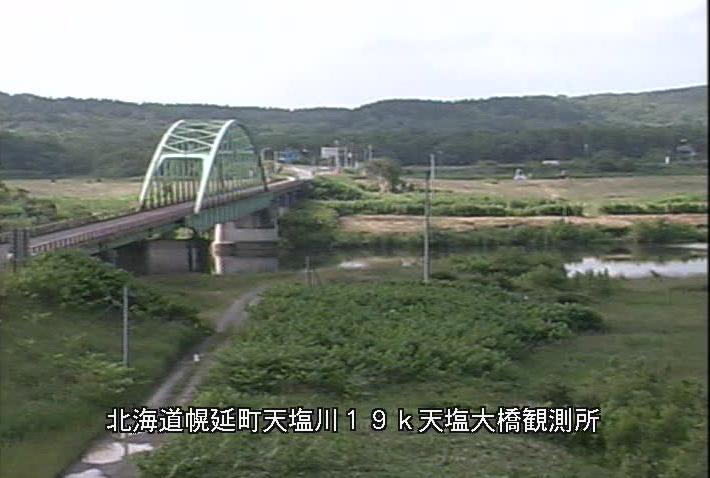 天塩川天塩大橋観測所ライブカメラは、北海道幌延町幌延の天塩大橋観測所に設置された天塩川・天塩大橋が見えるライブカメラです。
