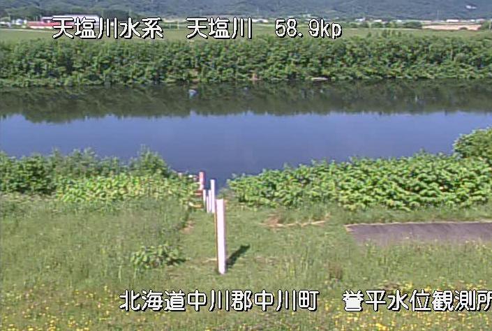 天塩川誉平水位観測所ライブカメラは、北海道中川町中川の誉平水位観測所に設置された天塩川が見えるライブカメラです。