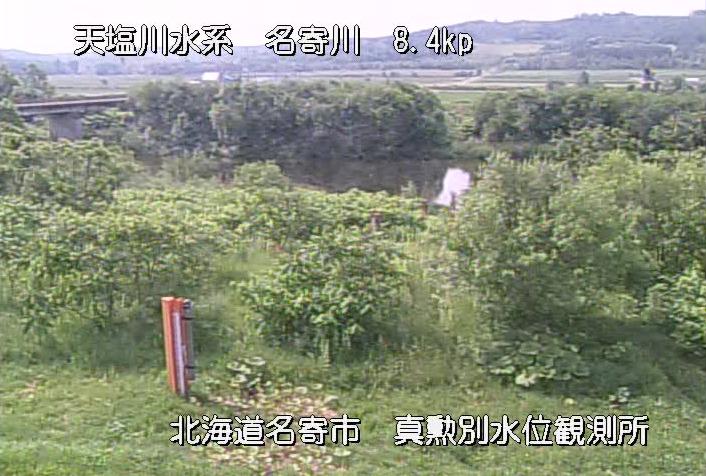 名寄川真勲別水位観測所ライブカメラは、北海道名寄市中名寄の真勲別水位観測所に設置された名寄川が見えるライブカメラです。