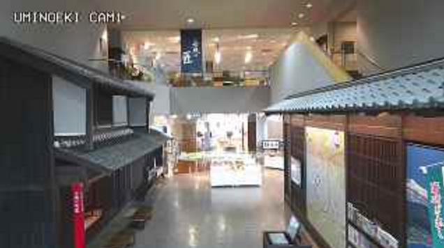 海の駅御食国若狭おばま食文化館第1ライブカメラは、福井県小浜市川崎の海の駅御食国若狭おばま食文化館に設置されたミュージアム館内が見えるライブカメラです。