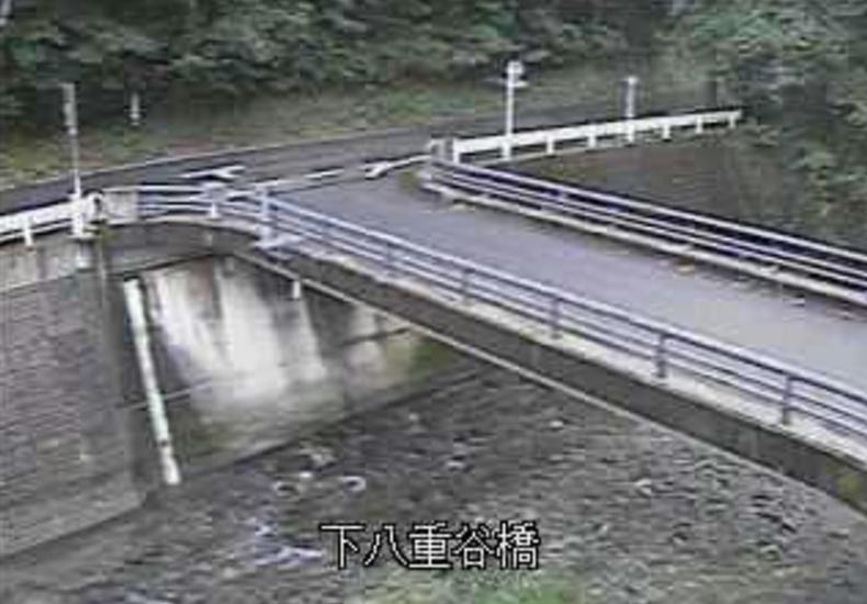 横山川下八重谷橋ライブカメラ(福岡県八女市上陽町)