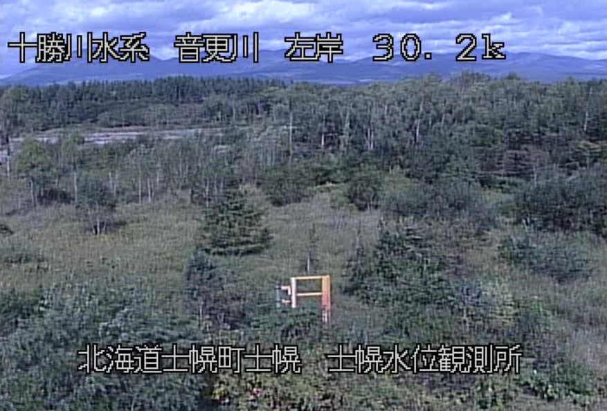 音更川士幌水位観測所ライブカメラ(北海道士幌町百戸)
