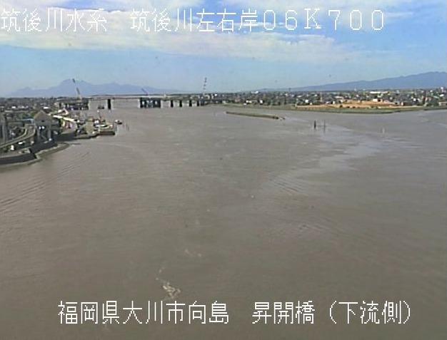 筑後川昇開橋下流側ライブカメラ(福岡県大川市)