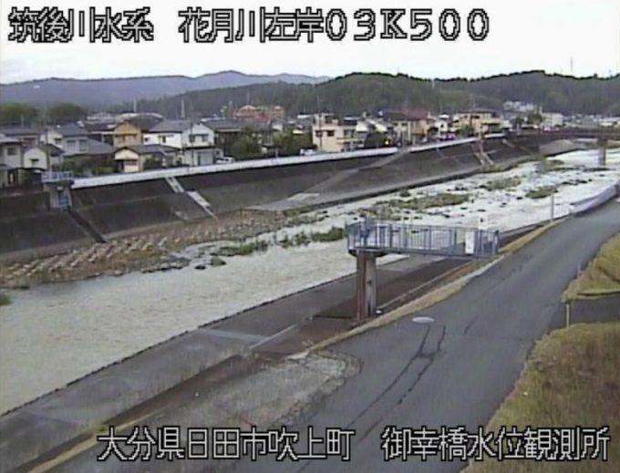 河川 カメラ 市 大分 大分県の河川水位ライブカメラ一覧!氾濫警戒区域や雨雲レーダー!