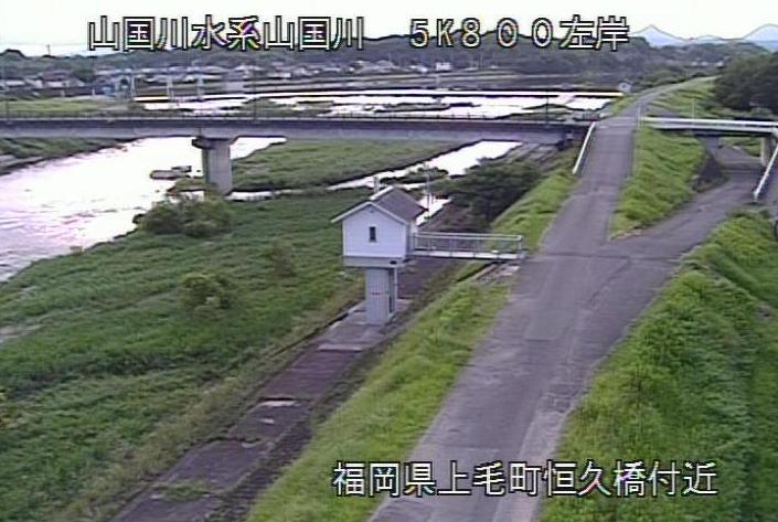 山国川下唐原ライブカメラは、福岡県上毛町の下唐原に設置された山国川が見えるライブカメラです。