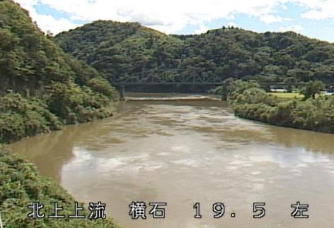 北上川横石ライブカメラは、岩手県一関市川崎町門崎の横石に設置された北上川が見えるライブカメラです。