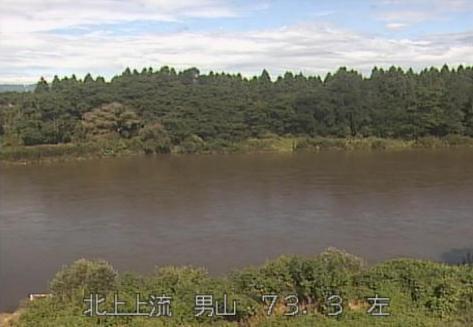 北上川男山ライブカメラは、岩手県北上市稲瀬町の男山に設置された北上川が見えるライブカメラです。