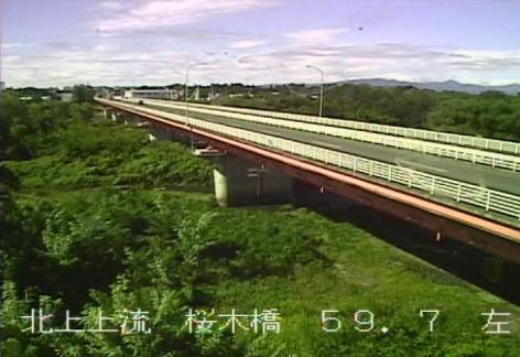 北上川桜木橋ライブカメラは、岩手県奥州市江刺区の桜木橋に設置された北上川・岩手県道8号水沢米里線が見えるライブカメラです。