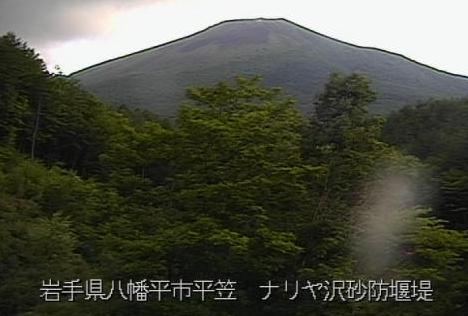 岩手山ナリヤ沢ライブカメラは、岩手県八幡平市平笠のナリヤ沢砂防堰堤に設置された岩手山が見えるライブカメラです。