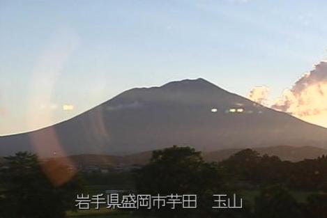 岩手山玉山ライブカメラは、岩手県盛岡市芋田の玉山に設置された岩手山が見えるライブカメラです。