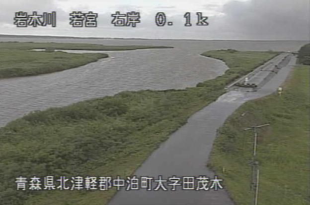 岩木川若宮ライブカメラは、青森県中泊町田茂木の若宮に設置された岩木川が見えるライブカメラです。