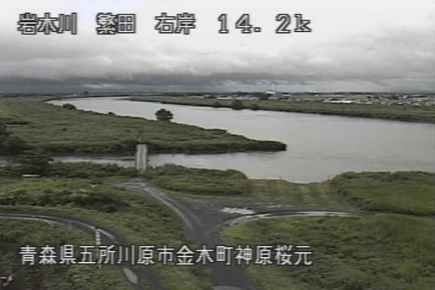 岩木川繁田ライブカメラは、青森県五所川原市金木町の繁田に設置された岩木川が見えるライブカメラです。