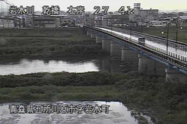 岩木川乾橋ライブカメラは、青森県五所川原市岩木町の乾橋に設置された岩木川が見えるライブカメラです。