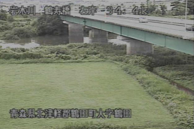岩木川鶴寿橋ライブカメラは、青森県鶴田町鶴田の鶴寿橋に設置された岩木川・青森県道153号山田鶴田線・鶴田町鶴寿グラウンドが見えるライブカメラです。