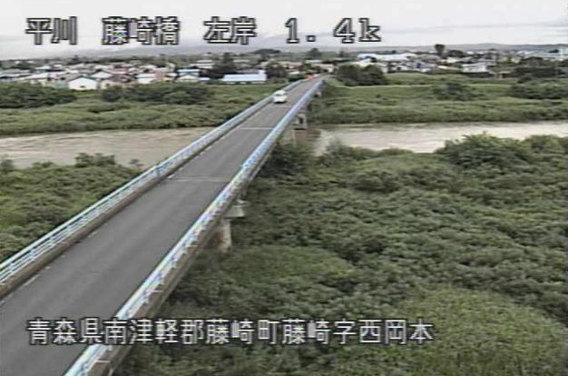 平川藤崎橋ライブカメラは、青森県藤崎町藤崎の藤崎橋に設置された平川・青森県道131号前坂藤崎線が見えるライブカメラです。