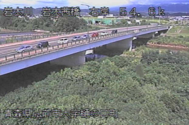 岩木川岩木茜橋ライブカメラは、青森県弘前市樋の口町の岩木茜橋に設置された岩木川・青森県道129号関ケ平五代線が見えるライブカメラです。