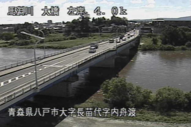馬淵川大橋ライブカメラは、青森県八戸市長苗代の大橋に設置された馬淵川・国道104号が見えるライブカメラです。