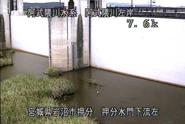 阿武隈川押分排水機場ライブカメラは、宮城県岩沼市押分の押分排水機場(下流左岸)に設置された阿武隈川が見えるライブカメラです。