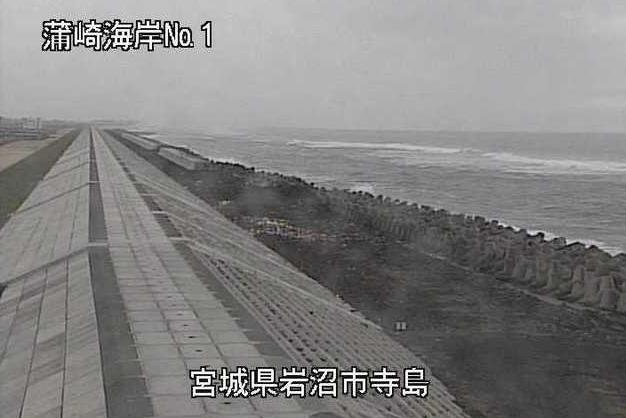 蒲崎海岸第1ライブカメラは、宮城県岩沼市寺島の川向に設置された蒲崎海岸が見えるライブカメラです。
