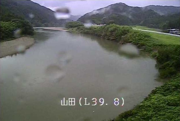 阿武隈川山田ライブカメラは、宮城県丸森町舘矢間山田の山田に設置された阿武隈川が見えるライブカメラです。