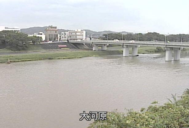 白石川大河原ライブカメラは、宮城県大河原町町の大河原に設置された白石川が見えるライブカメラです。