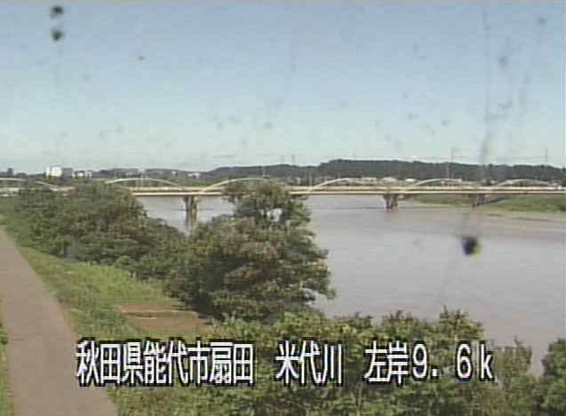 米代川米代新橋ライブカメラは、秋田県能代市扇田の米代新橋に設置された米代川が見えるライブカメラです。