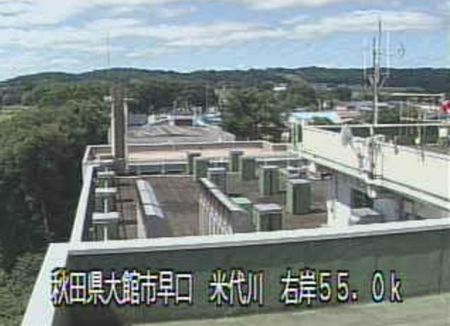 米代川外川原橋ライブカメラは、秋田県大館市早口の外川原橋に設置された米代川が見えるライブカメラです。