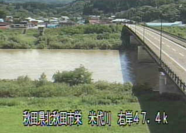 米代川栄橋ライブカメラは、秋田県北秋田市栄の栄橋に設置された米代川が見えるライブカメラです。