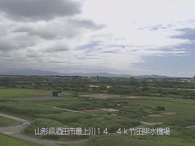 最上川竹田排水機場ライブカメラは、山形県酒田市中牧田の竹田排水機場に設置された最上川が見えるライブカメラです。