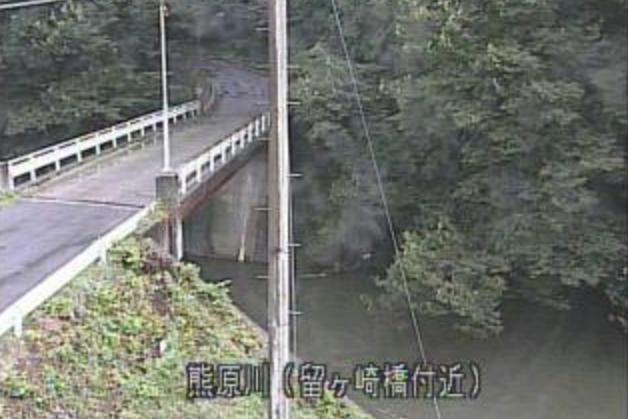 熊原川留ヶ崎橋ライブカメラは、青森県三戸町川守田の留ヶ崎橋に設置された熊原川が見えるライブカメラです。