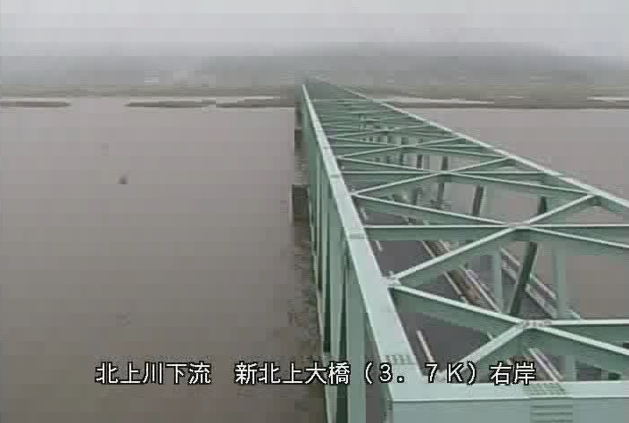 北上川新北上大橋ライブカメラは、宮城県石巻市針岡の新北上大橋に設置された北上川が見えるライブカメラです。